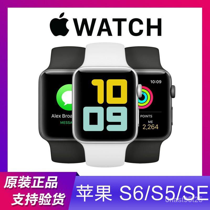 ilTy ใช้แอปเปิ้ลApple watch series6รุ่นiwatch se 5รุ่นสแตนเลสรังผึ้งนาฬิกาสมาร์ท