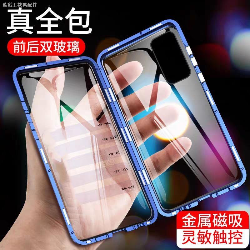 เคสโทรศัพท์มือถือแบบสองด้านสําหรับ Iphone11 I11pro Max X Xr Xs I7 I8 I6plus