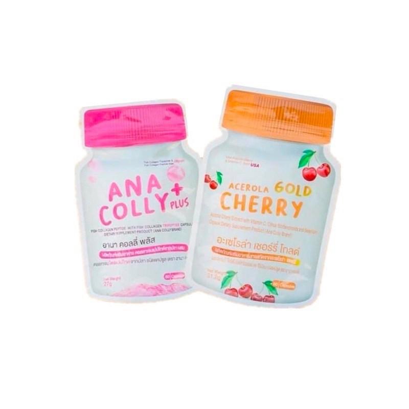 [ราคาต่อ 1ชิ้น 60แคปซูล] Ana Colly อานา คอลลี่ / Acerola Cherry Vit C อะเซโรล่า เชอร์รี่ โกลด์(3:1).