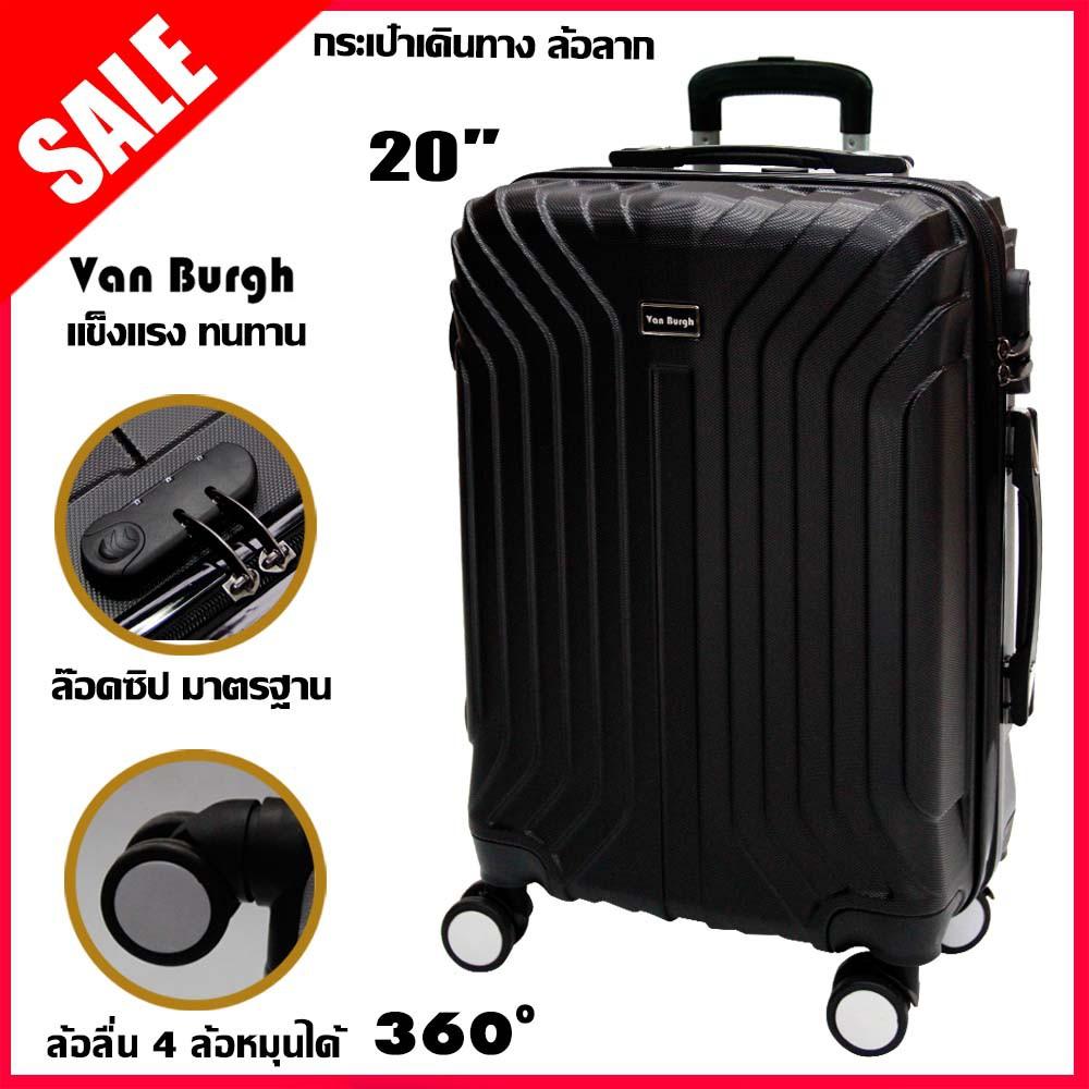 Van Burgh กระเป๋าเดินทาง ขนาด 20 24 28 นิ้ว รุ่น 3003 สีดำ (ล้อลื่นเบาแรง)