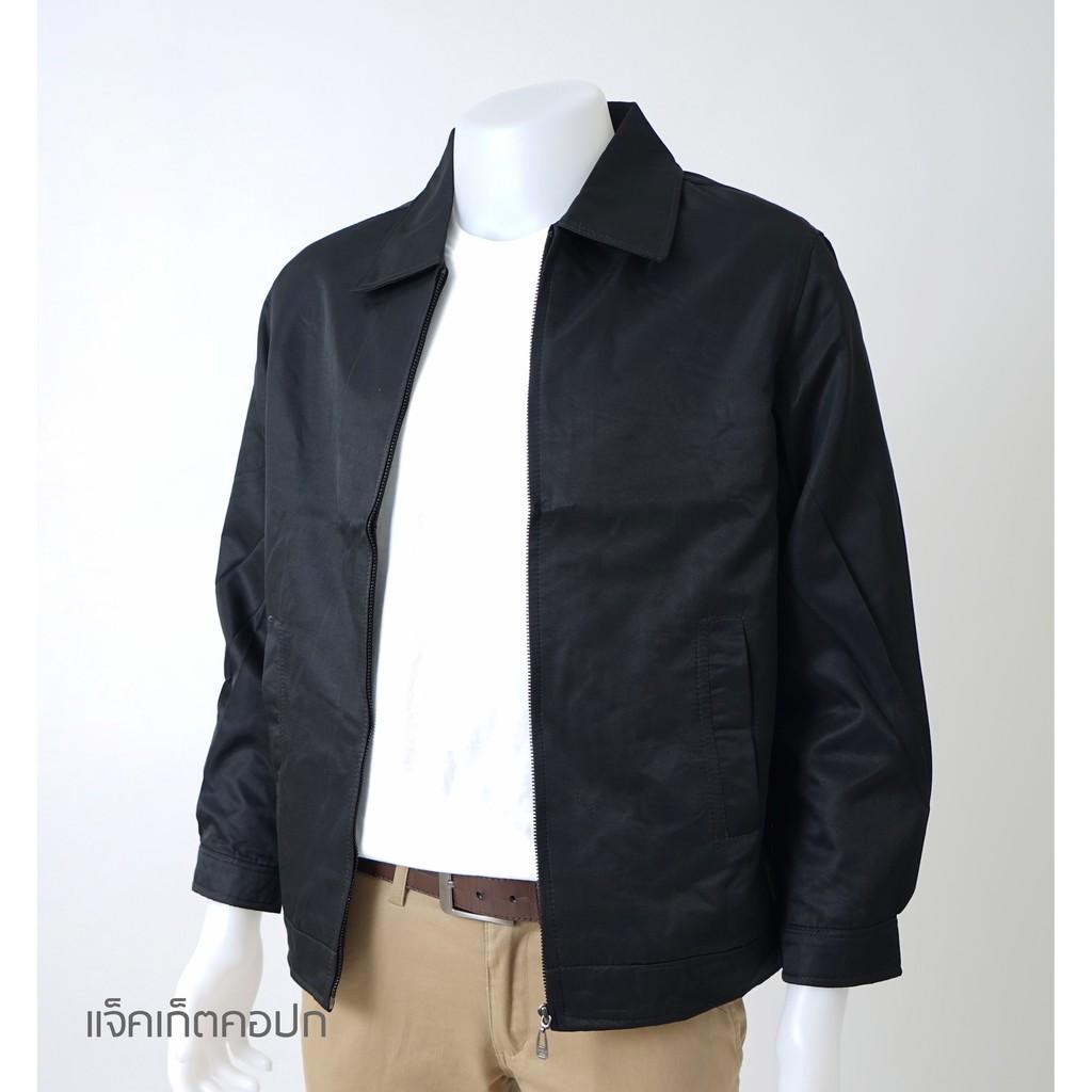 18975efc295 Majestic Raiders Letterman Jacket