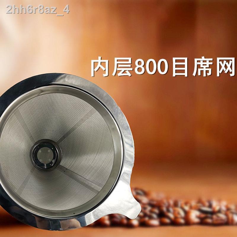 กาน้ําชา℗✠เครื่องกรองกาแฟทำมือ 304 สแตนเลสสตีลกรองฟรี Ultra-fine double drip ช่องใส่กาแฟ