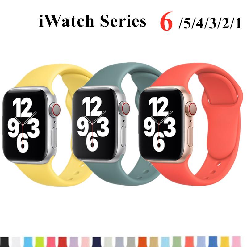 สร้อยข้อมือสายนาฬิกาสำหรับ Apple Watch 6 5 4 3 2 1 Se Sports Band สำหรับ 38mm 42mm 40mm 44mm Series Series Series สี 13-24 Applewatchmilaneseloop Iwatch44mm Iwatch #iwatch44mm Iwatch38mm