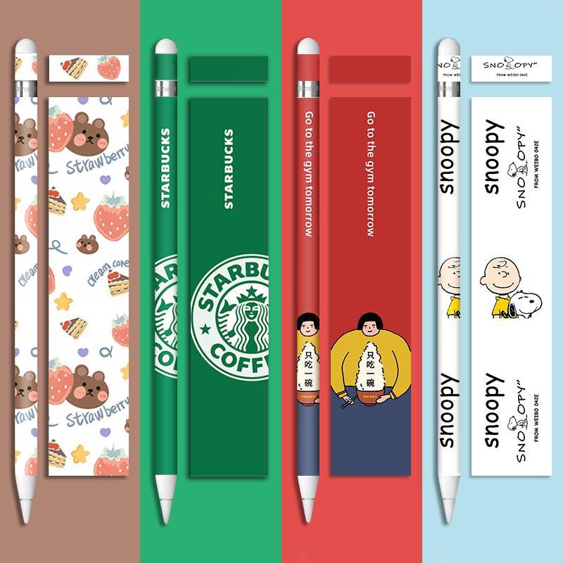 【Promotion】ฟิล์มสติ๊กเกอร์กันลื่นสําหรับ Apple pencil sticker generation 1 1 2