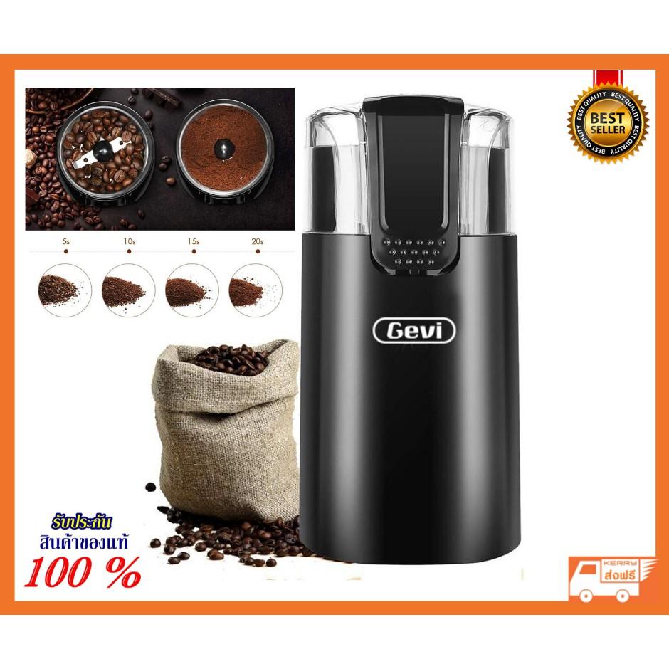 เครื่องชงกาแฟ เครื่องชงกาแกแฟสด เครื่องบดกาแฟ ทำกาแฟ