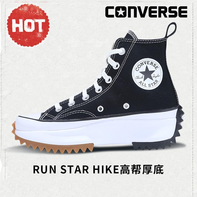 เว็บไซต์ทางการ Converse / Converse เรือธงรองเท้าผู้หญิงของแท้ Run Star Hike รองเท้าผ้าใบลำลองหนาด้านบน