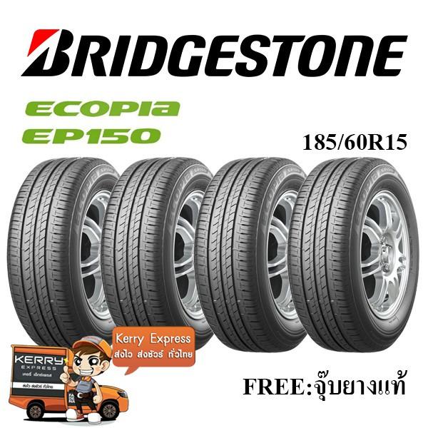185/60R15 ฺBridgestone EP150 ชุดยาง