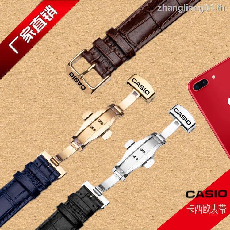 Casio สายนาฬิกาข้อมือหนังวัวแท้ 501/506/507/302/307 สแตนเลส 20 pYWf