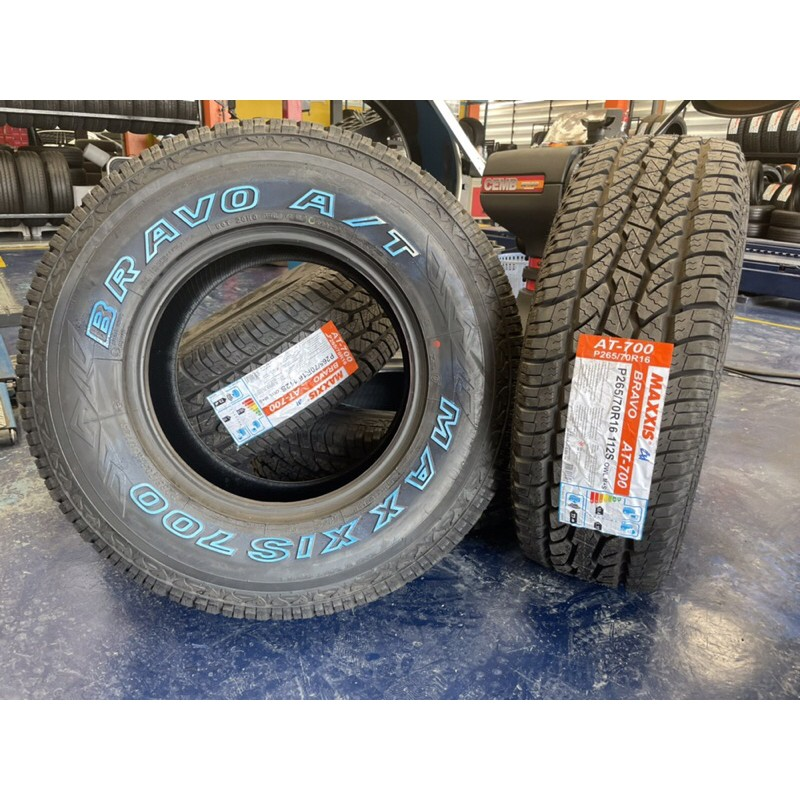 Maxxis AT700 265/70R16 112S ผลิตปี 21