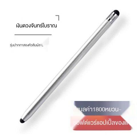 applepencil applepencil 2 ปากกาทัชสกรีน android สไตลัสb ♟ปากกา Capacitive, โทรศัพท์มือถือ, แท็บเล็ต, iPad, ปากกาทัชสกร