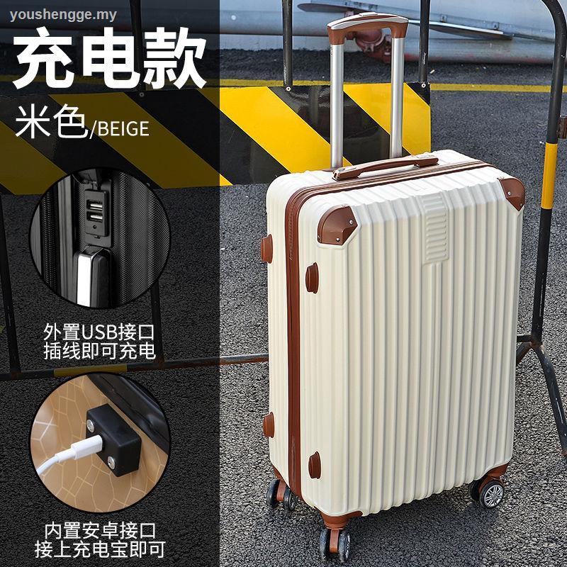 กระเป๋าเดินทางขนาดใหญ่ 32 นิ้ว 36 นิ้ว