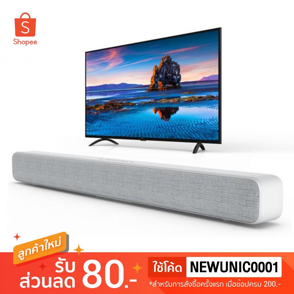 Xiaomi TV Audio Home Theater Soundbar Speaker (กล่องใหญ่) ลำโพงบลูทูธไร้สาย