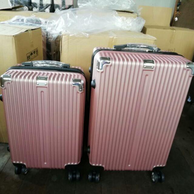 กระเป๋าเดินทางล้อลาก24นิ้ว