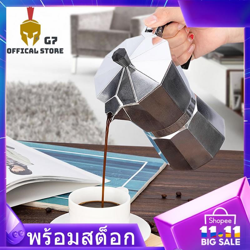 🚒G7 หม้อต้มกาแฟ Moka Pot ขนาด 3/6 ถ้วยอิตาลี 150/300 มล กาต้มกาแฟแบบแรงดัน มอคค่าพอทแบบพกพา เครื่องชงกาแฟทำเอสเพรสโซ่