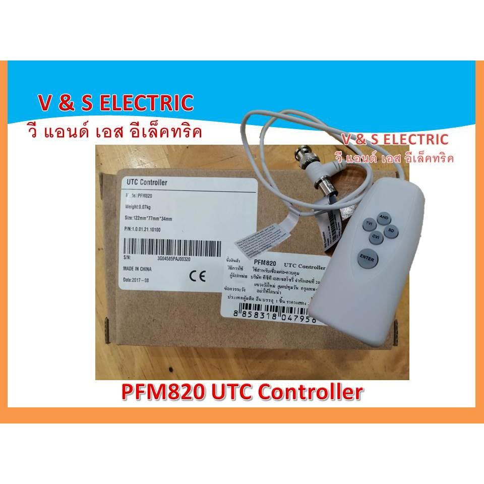 Pfm820 Regler Utc für Kameras Dahua 4in1 Pfm820