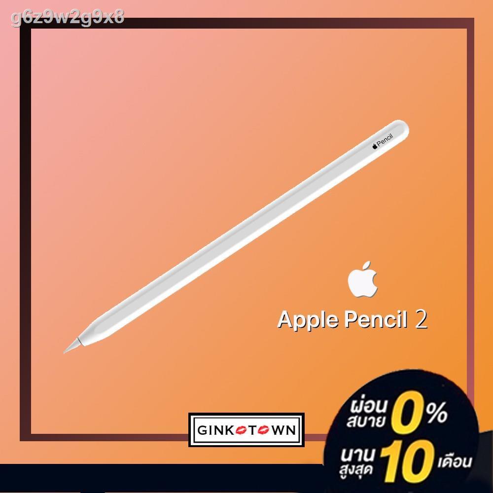 ◎❂❇[กทมรอรับ 1 ชั่วโมง] apple pencil 2 แอปเปิ้ล เพนซิลรุ่น2 [ของแท้ศูนย์💯%]ฉลากข้างกล่องภาษาไทย รับประกันศูนย์ 1 ปี