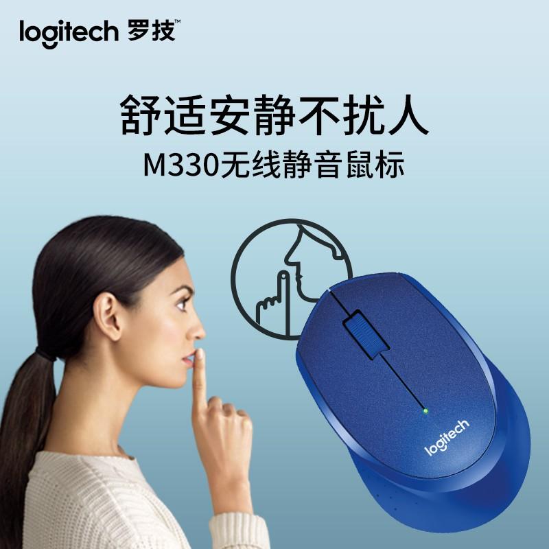 ผลิตภัณฑ์ใหม่ร้อนแรงLogitech (Logitech) M330 เมาส์เมาส์ไร้สายเมาส์ไร้สายเมาส์ไร้สายเมาส์เม้าส์ไร้สายที่รองรับตัวเอง ตัว