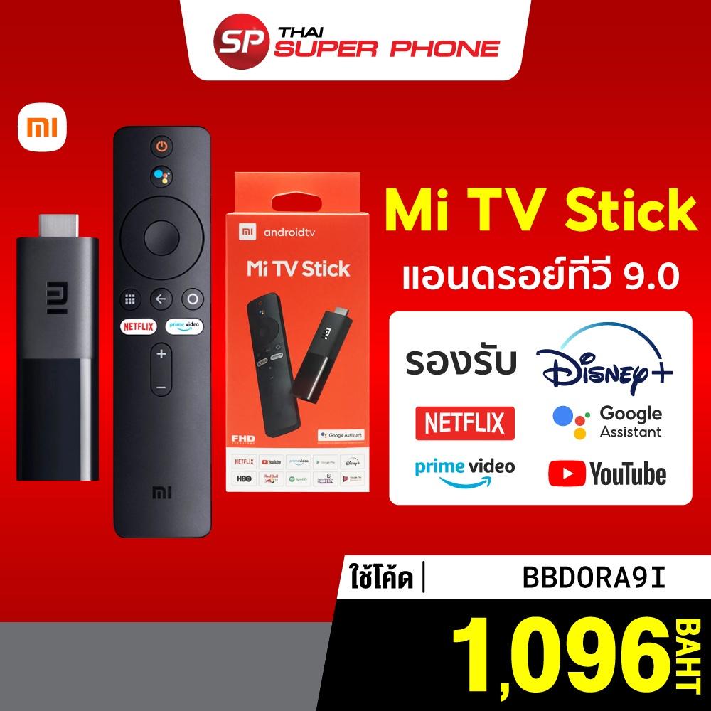 [เหลือ 1096 บ. โค้ด Bbdora9i] Xiaomi Mi Tv Stick (gb Ver) แอนดรอยด์ทีวี Android Tv 9.0 เชื่อมต่อ Hdmi.