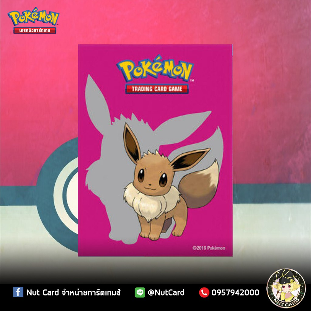 [Sleeve] Pokemon TCG Eevee