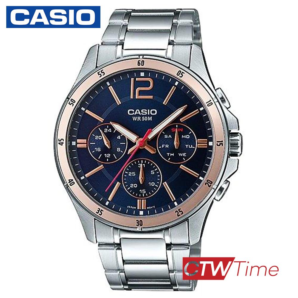 ส่งฟรี !! Casio Standard นาฬิกาข้อมือสุภาพบุรุษ สายสแตนเลส รุ่น MTP-1374D-2A2VDF (หน้าปัดน้ำเงิน) wdRE