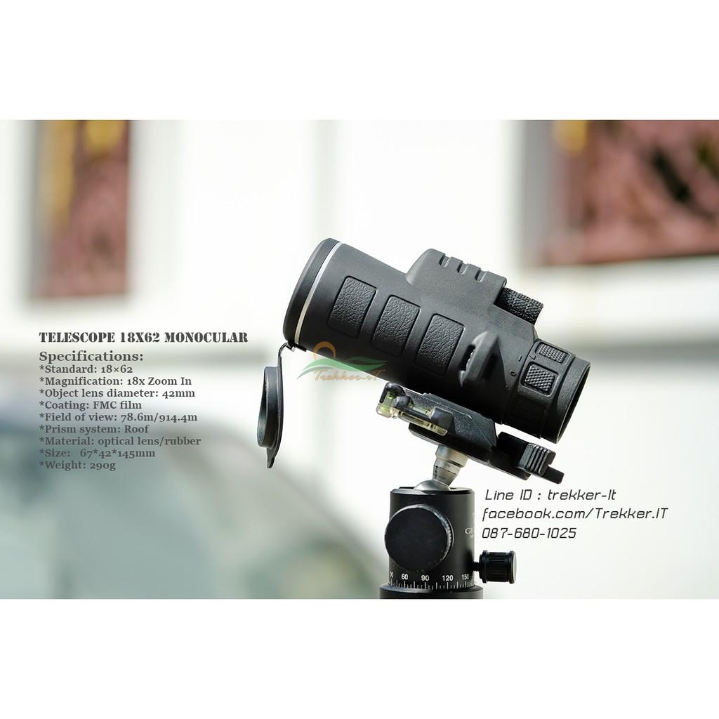 ราคาดีที่สุด Telescope 18x62 กล้องส่องทางไกลตาเดียว best