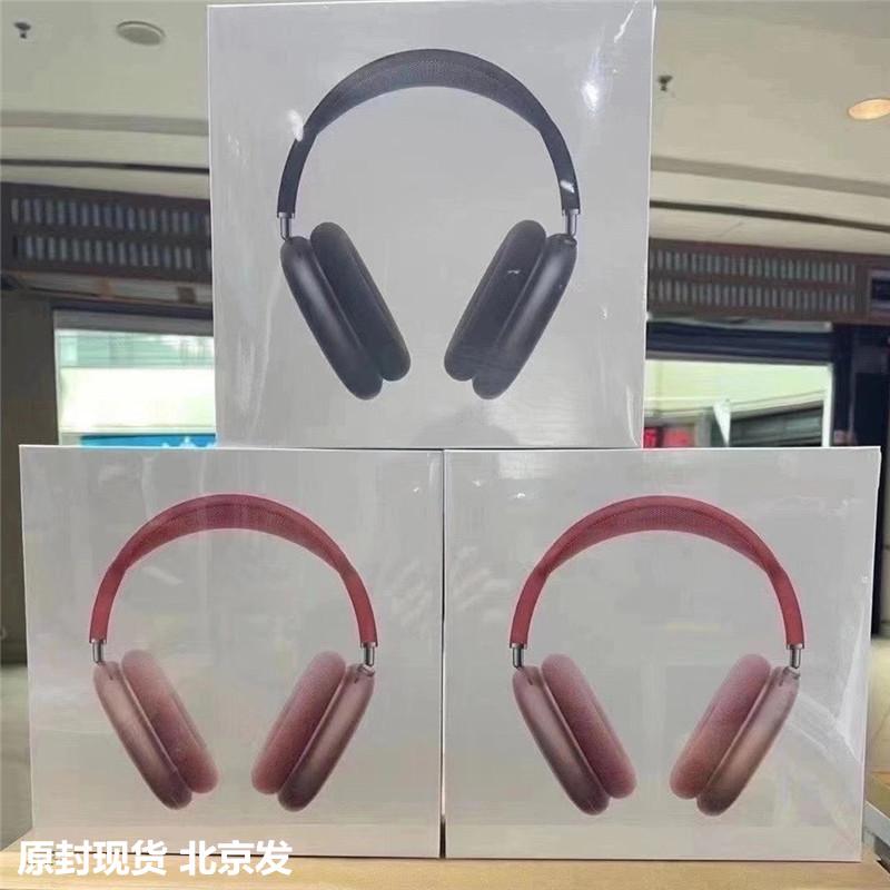 ✬ゖหัวติดApple/Apple AirPodsMax New Wireless Bluetooth charging headset iphone headset noise reduction genuine