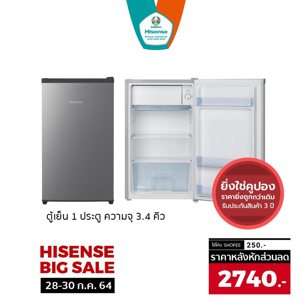 [pre-Saleของเข้า 1 ส.ค.]hisense ตู้เย็น 1 ประตู 3.4 Q/95.8 ลิตร รุ่น Rr120d4bd1.