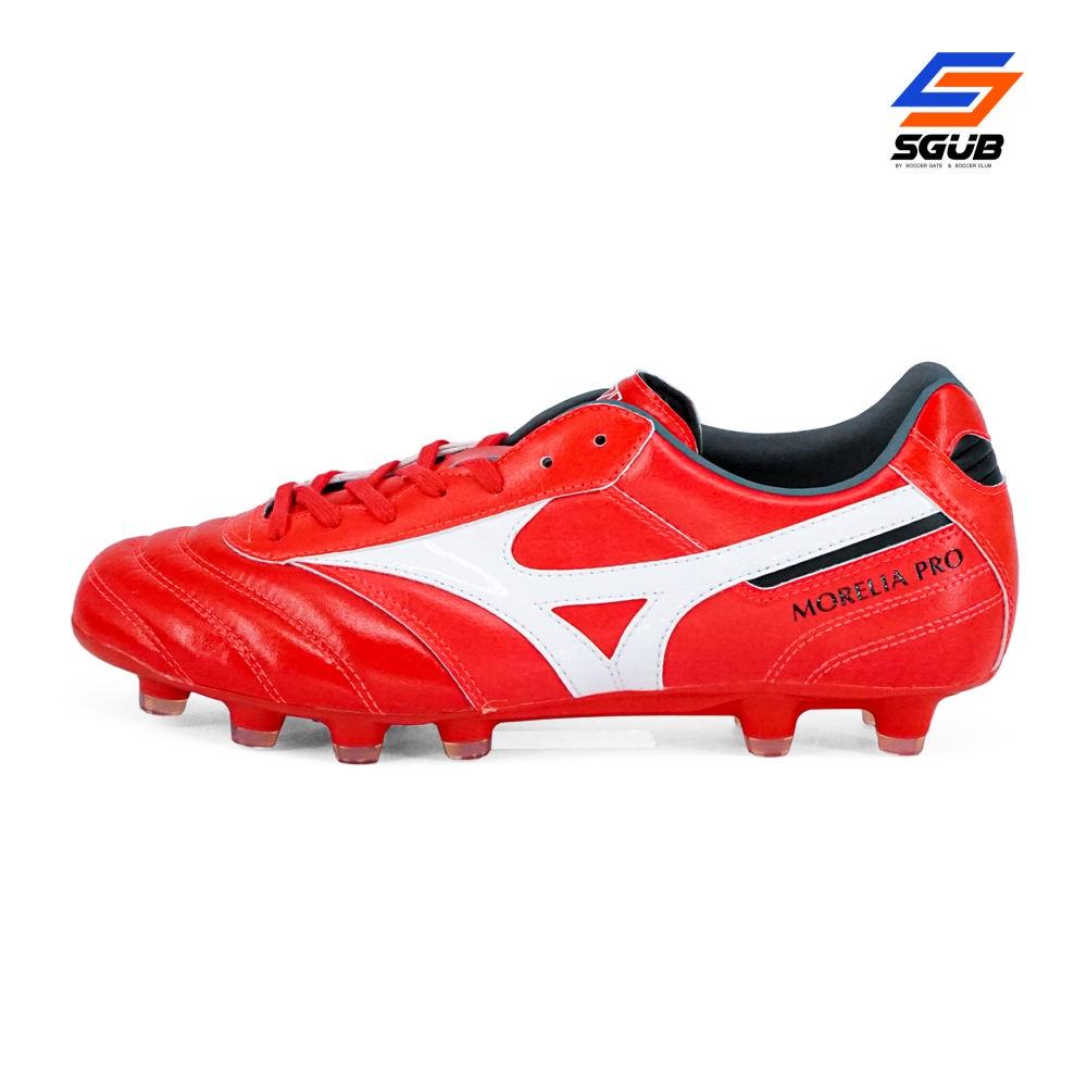 รองเท้าฟุตบอลของแท้ Mizuno รุ่น MORELIA II PRO