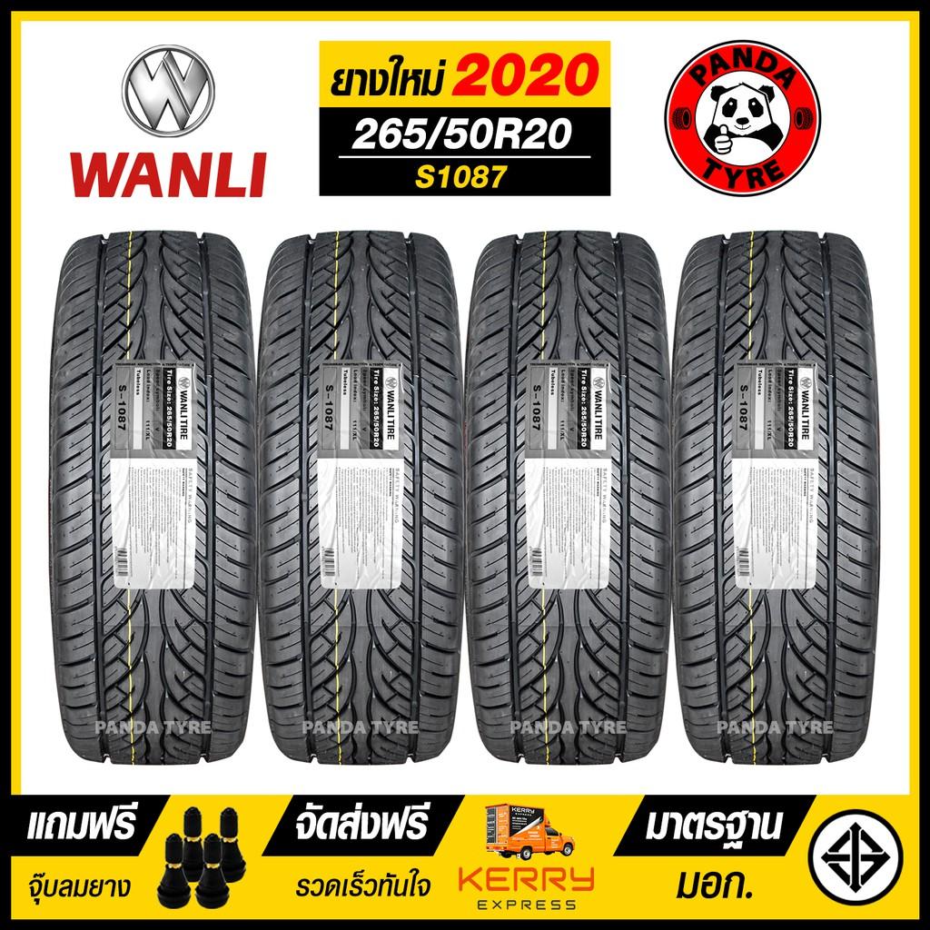 ยางรถยนต์ WANLI 265/50R20 (ขอบ20) รุ่น S-1087 จำนวน 4 เส้น (ยางใหม่ปี 2020)