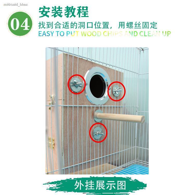 กระเป๋าเป้สัตว์เลี้ยง◕✶กล่องเพาะพันธุ์นกแก้วลิ้นชักไม้อัดนกแนวตั้ง Xuanfeng Peony Tiger Skin รังนกขนาดเล็ก กล่องรังนกรั