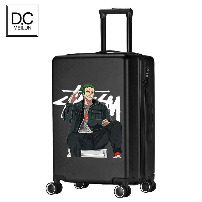 กระเป๋าเดินทางขนาดใหญ่ 24 นิ้ว