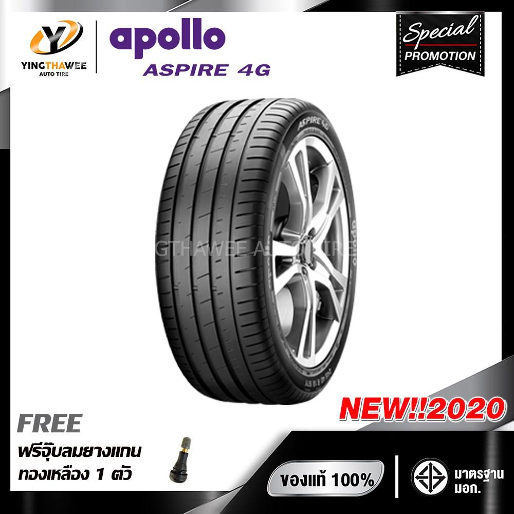 [จัดส่งฟรี] APOLLO 215/50R17 ยางรถยนต์ รุ่น ASPIRE 4G จำนวน 1 เส้น แถม จุ๊บลมยางแกนทองเหลือง 1 ตัว