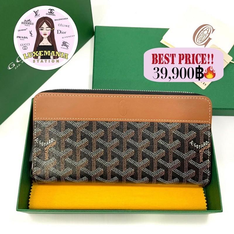 👜: New!! Goyard Zippy Wallet