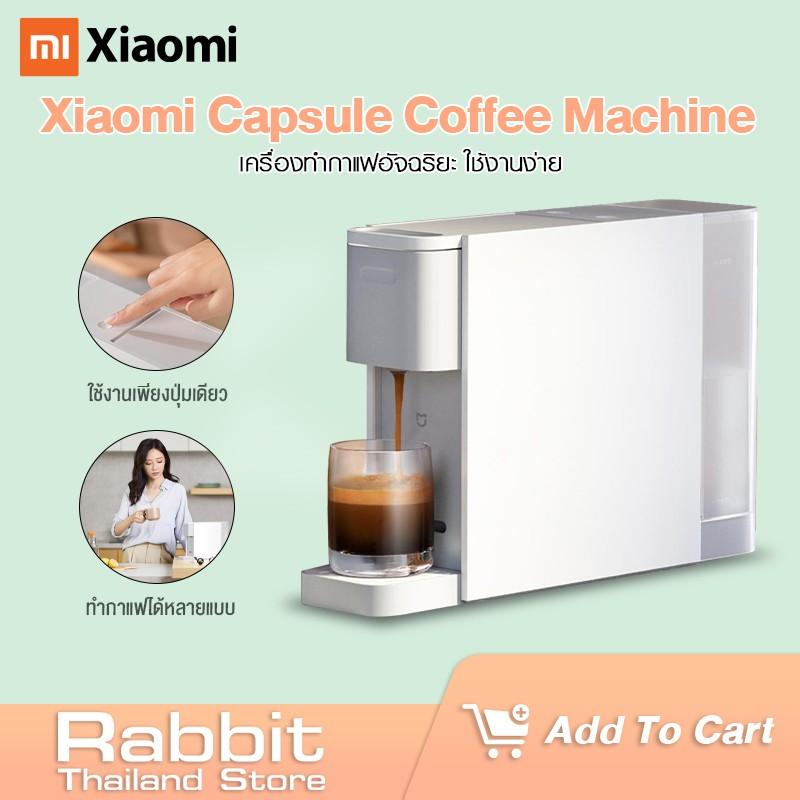 [รับ500c. SPCCBZWDA7]  Xiaomi Capsule Coffee Machine เครื่องทำกาแฟ  เครื่องทำกาแฟแคปซูล