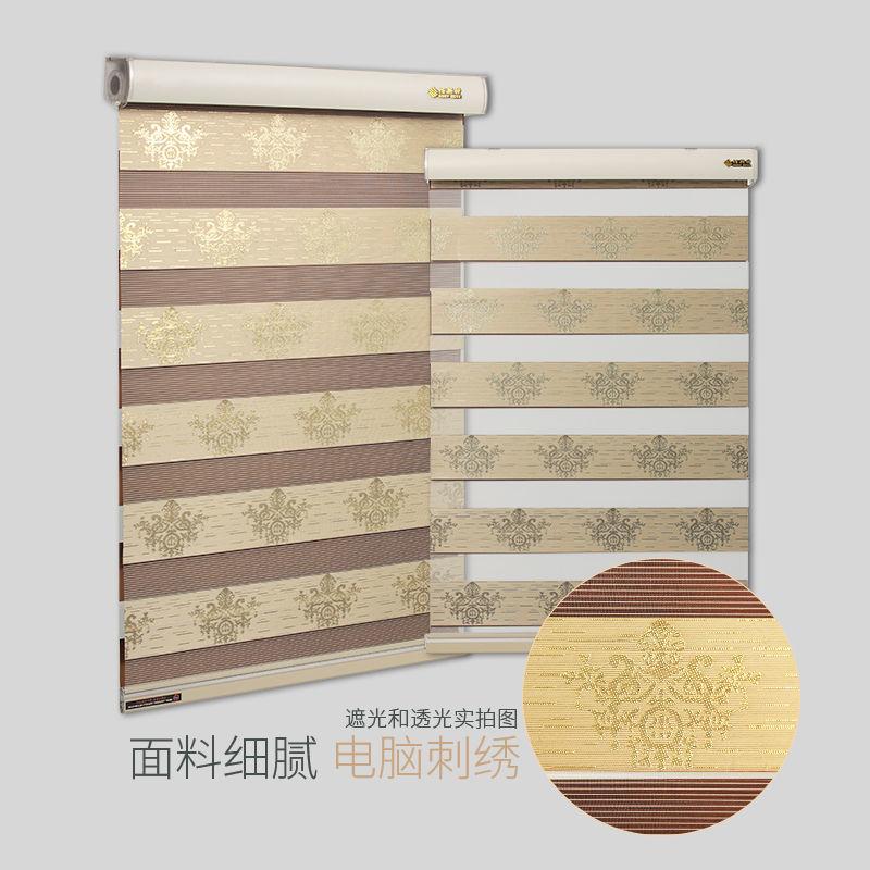 ชัตเตอร์ฟรีเจาะรูม่านห้องน้ำสำเร็จรูประเบียงผ้าม่านม่านยกม่านเส้นด้ายอ่อนศึกษาจีนคู่