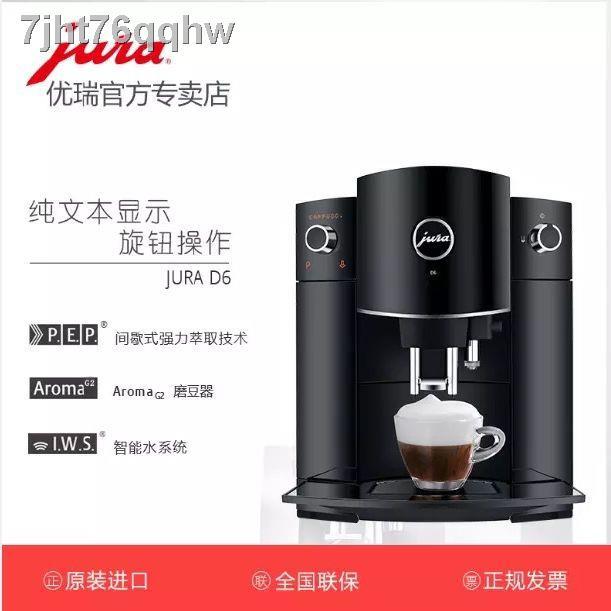 ☍❡❉เครื่องชงกาแฟนำเข้า JURA/Jura D6 อัตโนมัติสำหรับผู้บริโภคและเครื่องทำฟองนมและบดเอสเพรสโซเชิงพาณิชย์