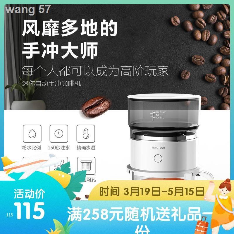 ✶◎เครื่องทำกาแฟ Hand-made mini แบบพกพากาแฟหยดอัตโนมัติหม้อกรองกลางแจ้งแบบพกพาแชร์หม้อเครื่องชงกาแฟ