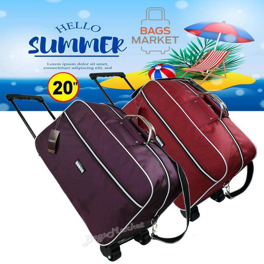 8586SHOP🔥🎒CANDO กระเป๋าเดินทาง กระเป๋าล้อลาก กระเป๋าสะพาย 20 นิ้ว รหัสสินค้า F646420-1