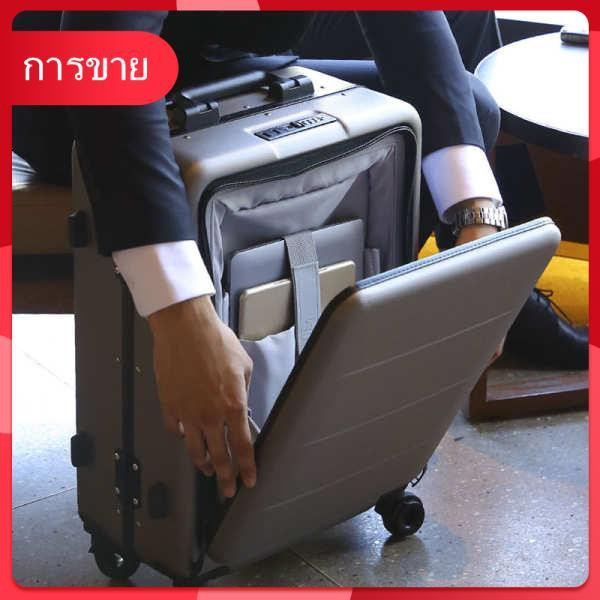 คู่ล็อคด้านหน้าเปิดกระเป๋าเดินทางขนาดเล็ก 20 นิ้วชายธุรกิจกระเป๋าเดินทางล้อสากลหญิงรหัสกล่อง 24 กระเป๋าหนัง