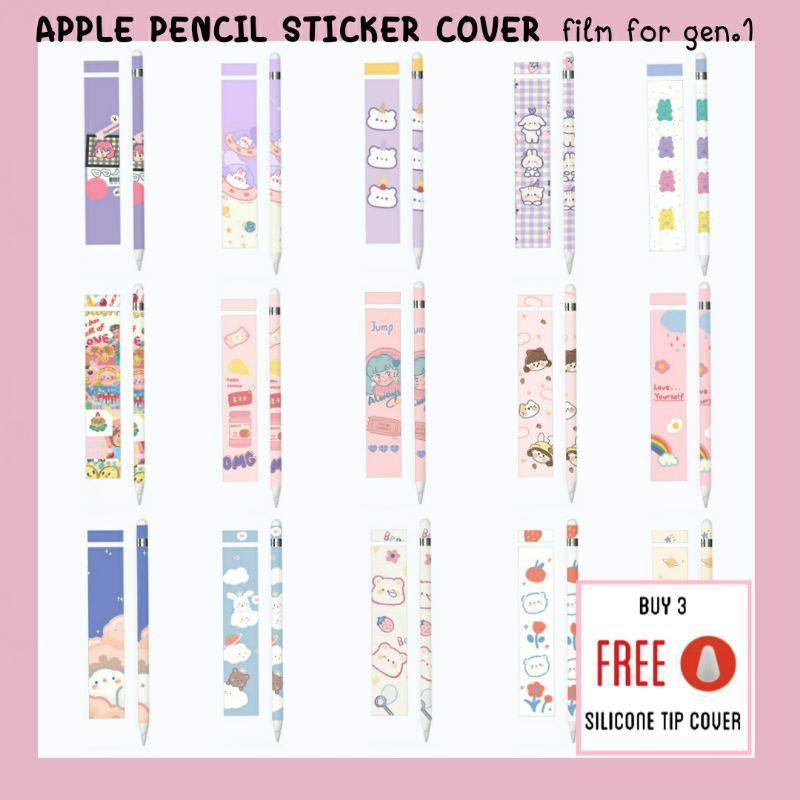♡พร้อมส่ง#4 • gen.1 เท่านั้น 20 ลาย film Sticker สติ๊กเกอร์ ตกแต่ง cover ปากก Apple Pencil ฟิล์ม กันรอย สติกเกอร์ ตกแต่ง
