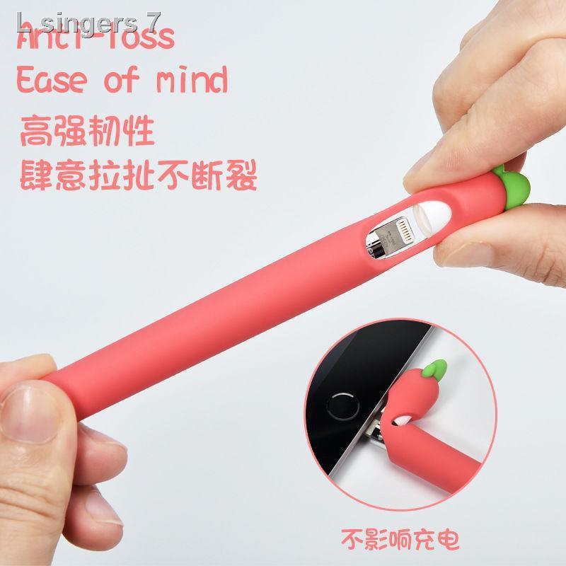 🔥สินค้าคุณภาพราคาถูก🔥ปลอกปากกาแครอท Applepencil รุ่นที่สองปลอกปากกา Apple รุ่นแรกฝาปิดซิลิโคนดินสอป้องกันการหล่น <1