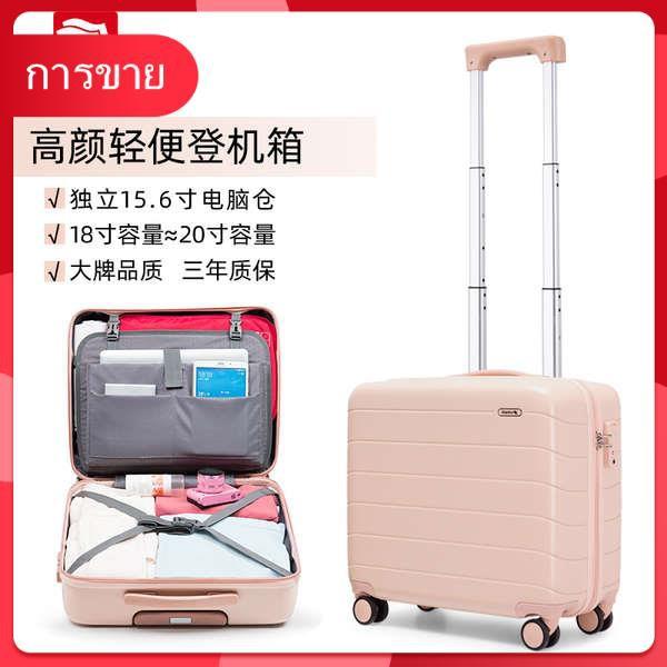Hanke boarding case กระเป๋าเดินทาง 16 นิ้วหญิงขนาดเล็กน้ำหนักเบารถเข็น 18 นิ้วกระเป๋าเดินทางชายขนาดเล็กกระเป๋าเดินทางขนา