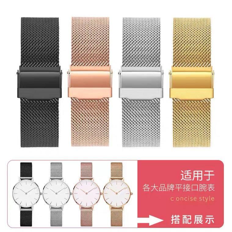 พร้อมส่ง💕﹍∋✽Metal Milano mesh strap replacement dw Casio สแตนเลส ck ผู้ชาย สร้อยข้อมือผู้หญิง EBO นาฬิกา สายเหล็ก
