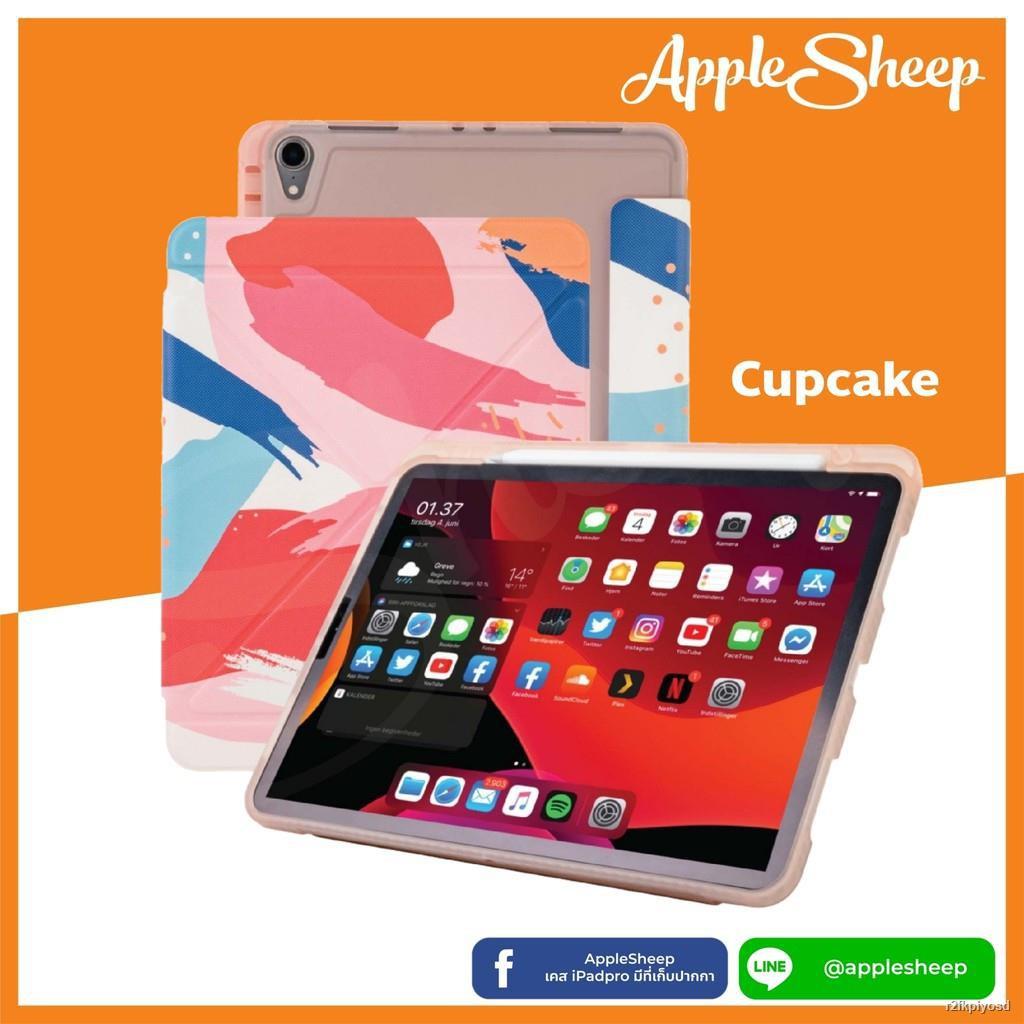 ∏∏❐เคสไอแพด Origami สำหรับ iPad Air4 10.9 2020 / ไอแพดแอร์ 4 มีที่เก็บปากกา Apple Pencil2 AppleSheep [สินค้าพร้อมส่งจากไ