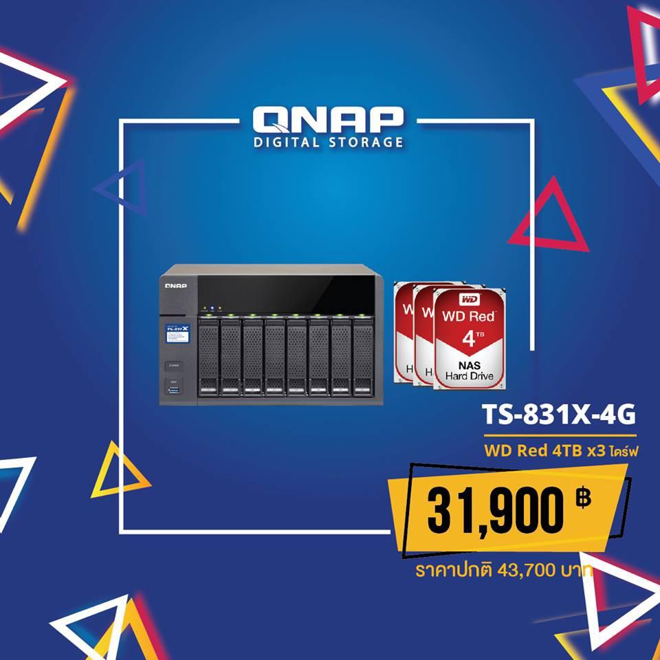 QNAP TS-831X-4G พร้อม 4TB NAS HDD จำนวน 3 ไดร์ฟ