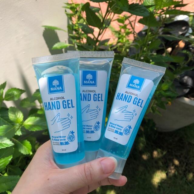 📣 พร้อมส่ง!! เจลล้างมือ เจลมือนุ่ม แอลกอฮอล์เจล MANA 50ml ขนาดพกพา มีกลิ่นหอมอ่อนๆ มีอย. 13-1-6300-0-14027 #SALE