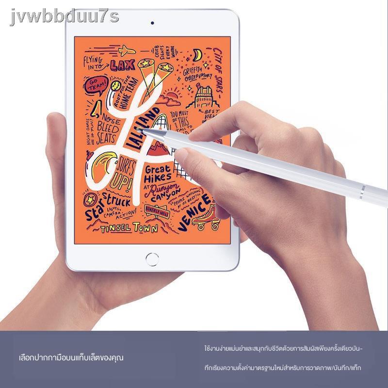 🔥พร้อมส่ง🎁☬▽ปากกาทัชสกรีนโทรศัพท์มือถือแท็บเล็ตปากกา Capacitive ของ Apple ปากกา ipad Applepencil สไตลัส Android11