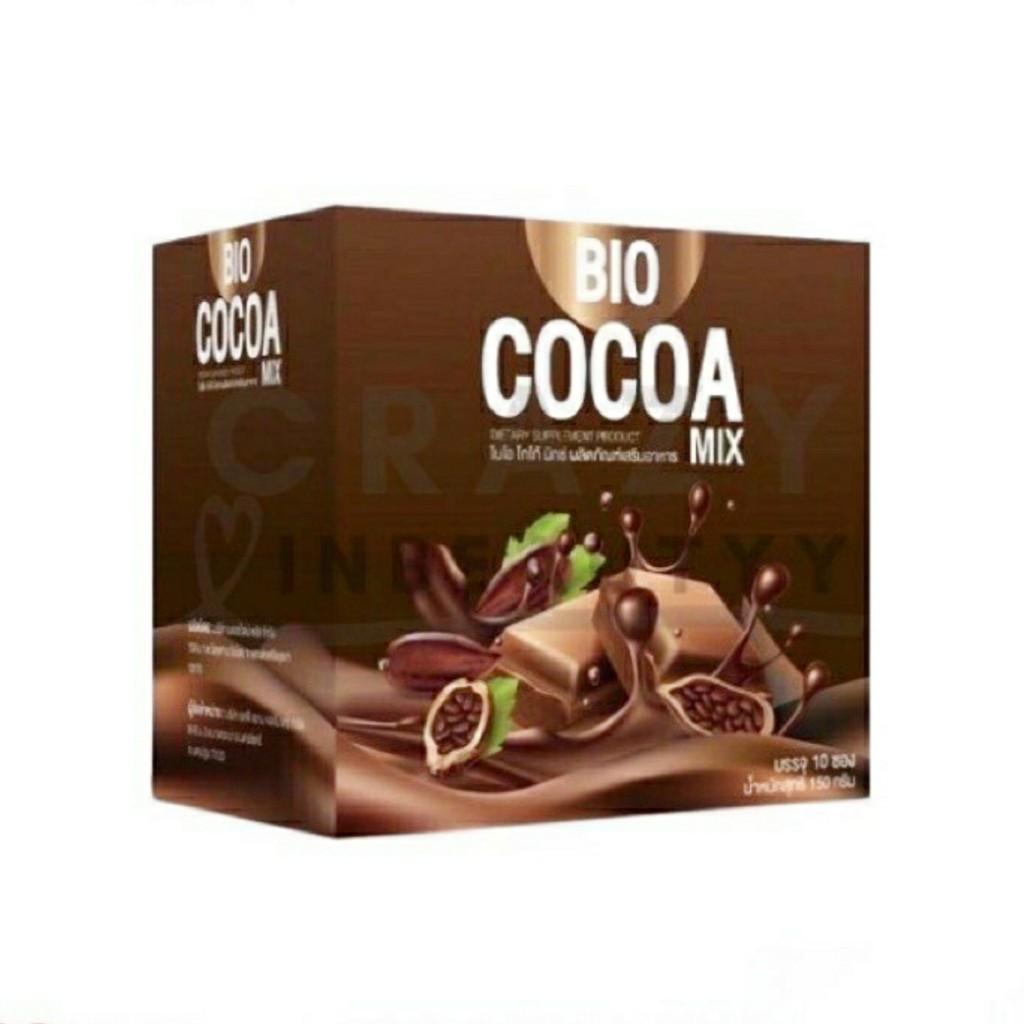 ของแท้ พร้อมส่ง !! Bio Cocoa ไบโอ โกโก้ คุมหิว เผาผลาญ ดีท็อกซ์ จบครบในซองเดียว