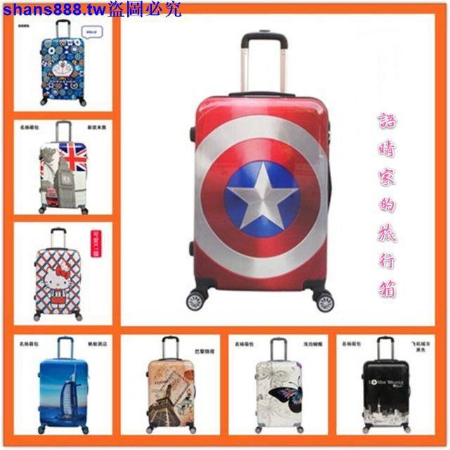 กระเป๋าเดินทางแฟชั่นเกาหลีใบเล็ก