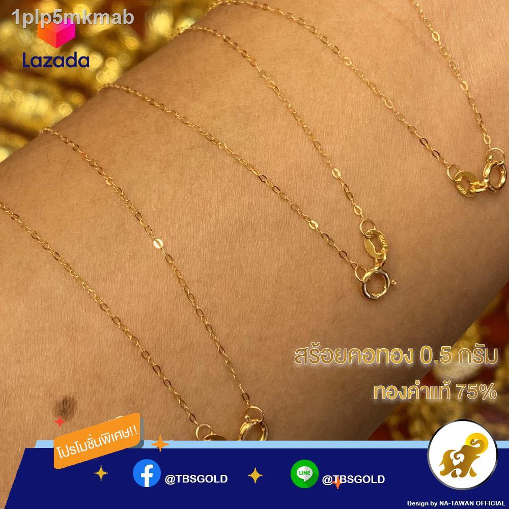 เครื่องประดับ📿💍▥TBS สร้อยคอเชือกผูก 0.3 กรัมทองแท้ 75% + พร้อมจี้แบบต่างๆรวม 0.4-0.5 กรัมราคาเริ่มต้นเพียง 928 บาททอง